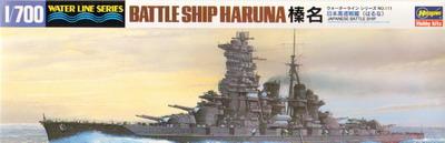 IJN Battleship Haruna