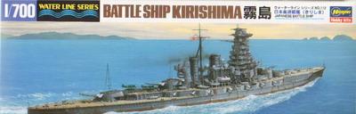 IJN Battleship Kirishima