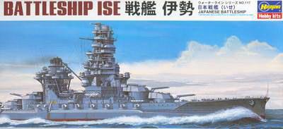 IJN Battleship Ise