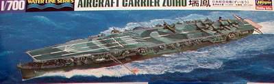 IJN Aircraft Carrier Zuiho