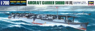 IJN Aircraft Carrier Shoho
