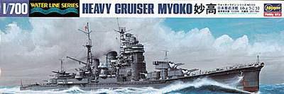 IJN Heavy Cruiser Myoko