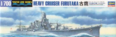 IJN Heavy Cruiser Furutaka
