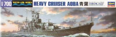 IJN Heavy Cruiser Aoba