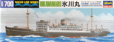 IJN Ocean Liner Hikawamaru