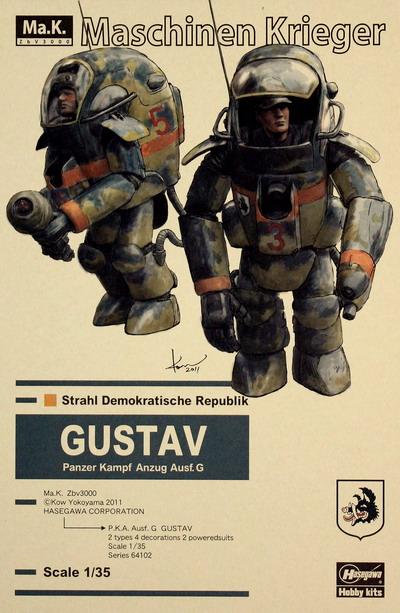 P.K.A. Ausf.G Gustav