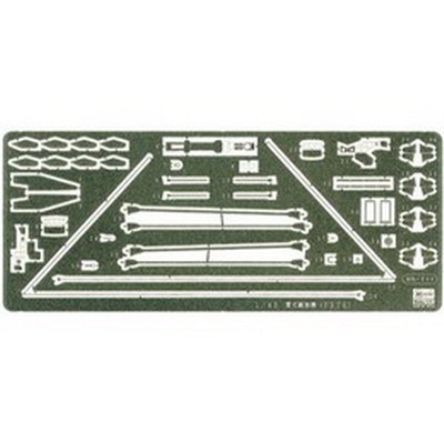 F1M2 Pete 1/48 PE Parts