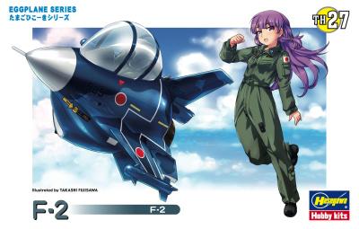 F-2 Eggplane