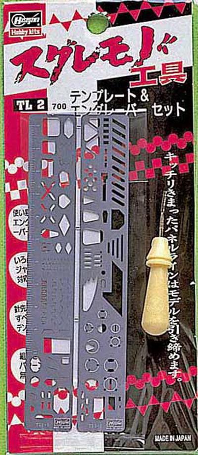 Rycí šablona s rydlem/Template Engraver