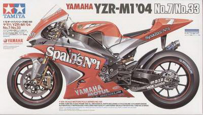Yamaha YZR-M1 04 No.7/33
