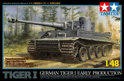 Tiger I Early Production 1/48