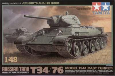 T-34/76 1941 Cast Turret 1/48