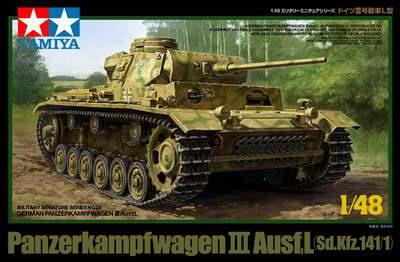 Panzer III Ausf.L 1/48