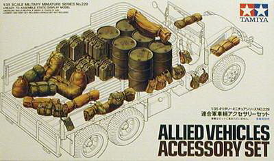 Allied Vehicles Accesory