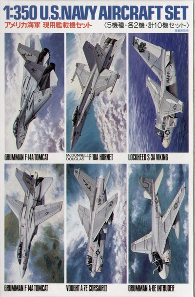 US Navy Aircraft Set