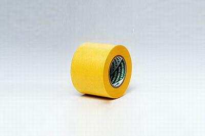 Maskovací Páska 40 mm