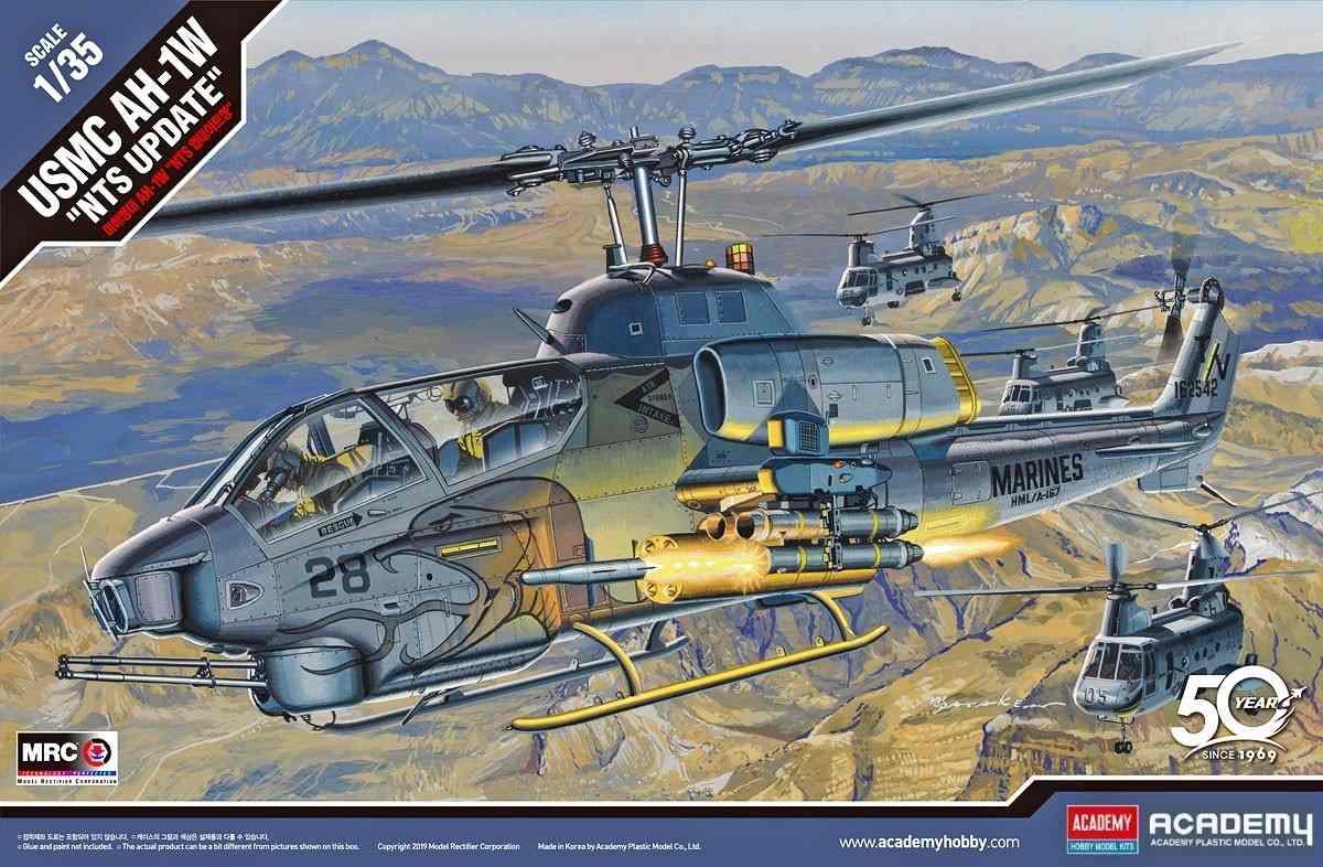 """AH-1W """"NTS Update"""" USMC"""