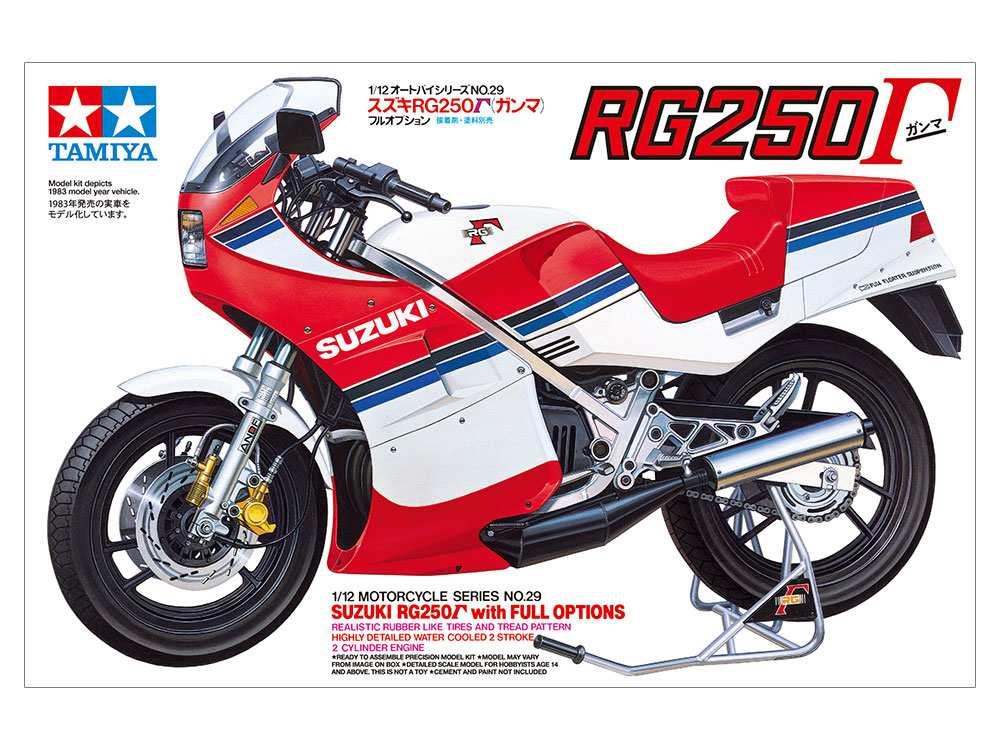 Suzuki RG250 gama + full option