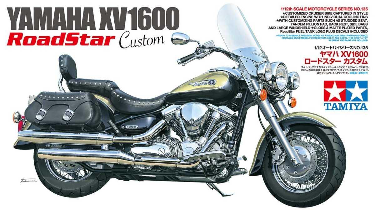 XV1600 RoadStar Custom