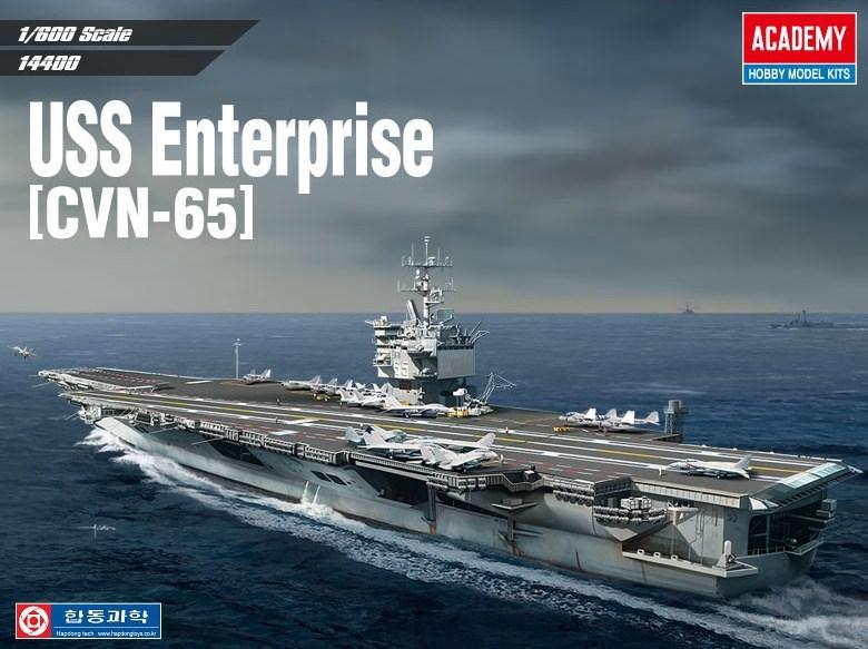 USS Enterpise CVN-65 1/600