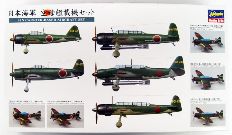 1/450 IJN Carrier-based Plane Set