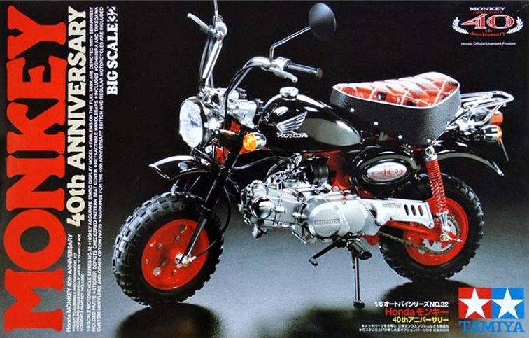 Honda Monkey 40th Anniversary