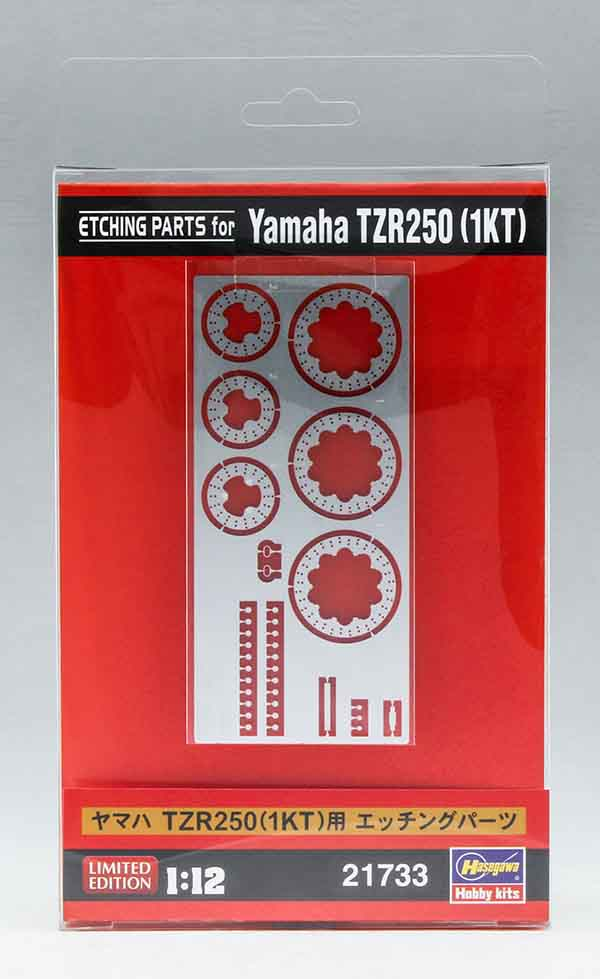 PE Parts for 1/12 Yamaha TZR250