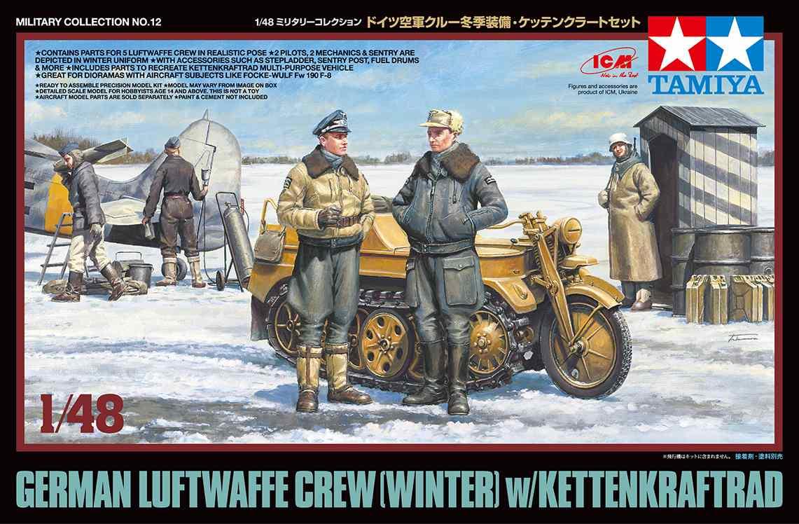 Luftwaffe + Kettenkraftrad 1/48