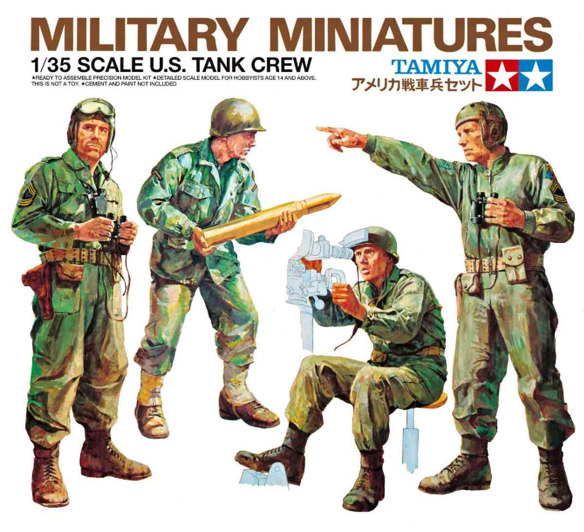 US Army Tank Crew