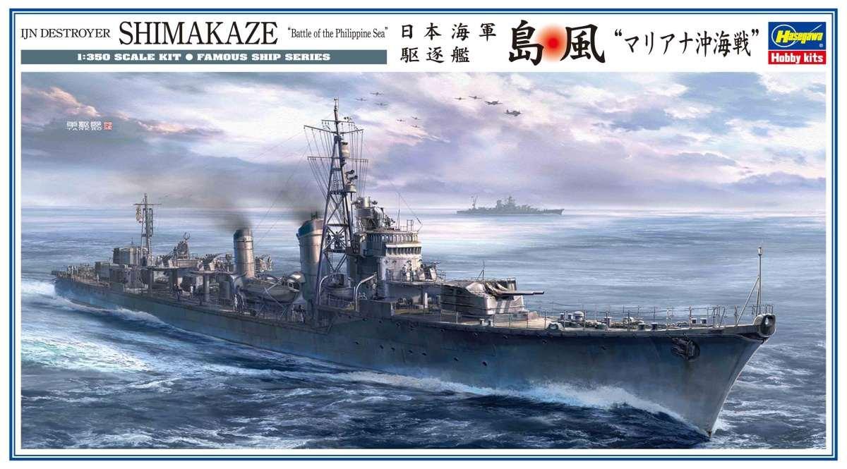 "IJN Destroyer Shimakaze ""Philip.Sea """