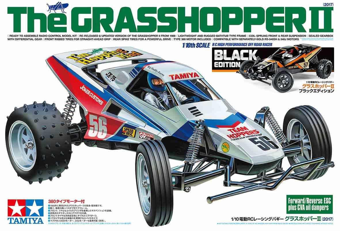 The Grasshopper II Black Edition