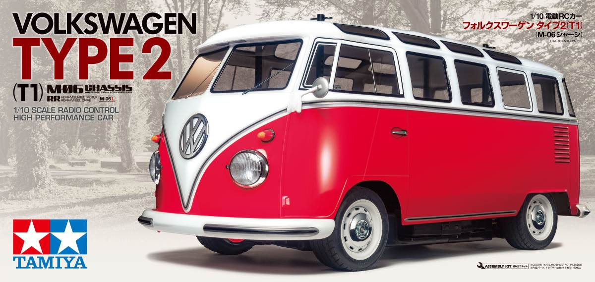 M06 VW Type 2 (T1)