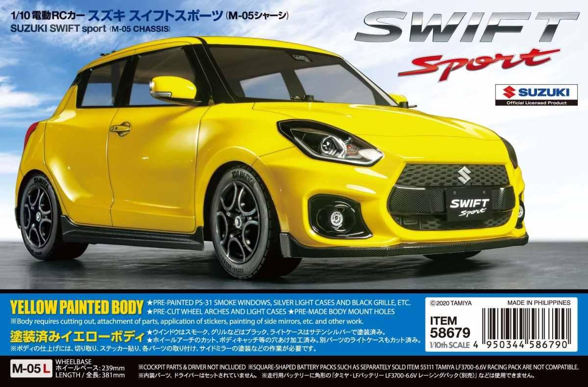 M05 Swift Sport