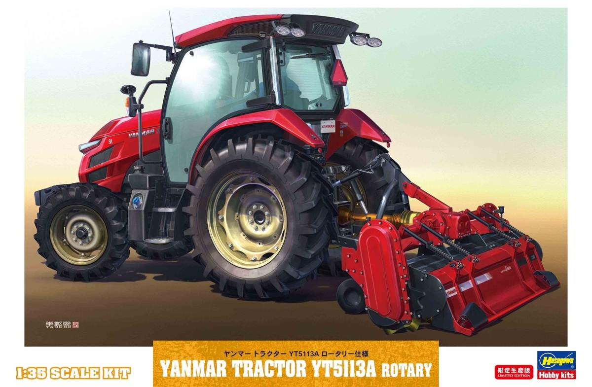 Yanmar Tractor YT5113A Rotary