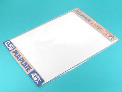 Plastová destička 0.5mm B4 *4