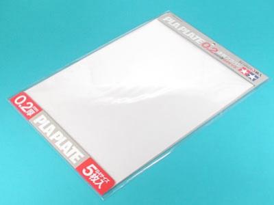Plastová destička 0.2mm B4 *5 průhledná