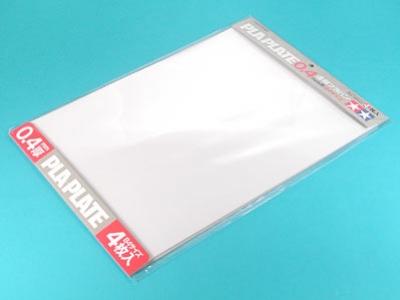 Plastová destička 0.4mm B4 *5 průhledná