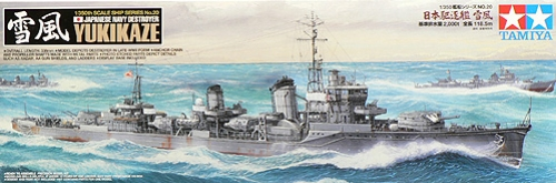 IJN Yukikaze 1/350