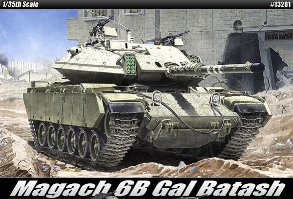 Magach 6B GAL Batash