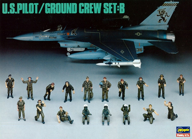 US Pilot/G.Set B