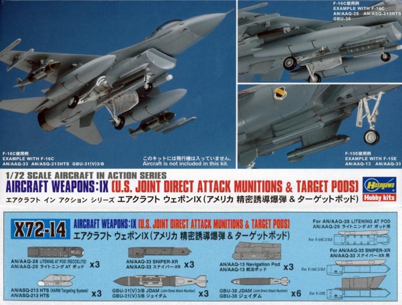 US Aircraft Weapon IX