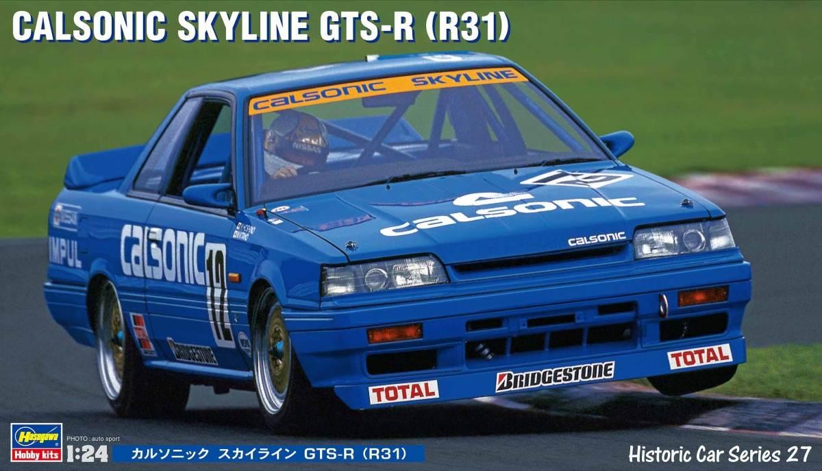 Calsonic Skyline GTS-R (R31)