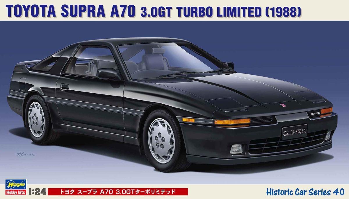 Toyota Supra A70 3.0GT