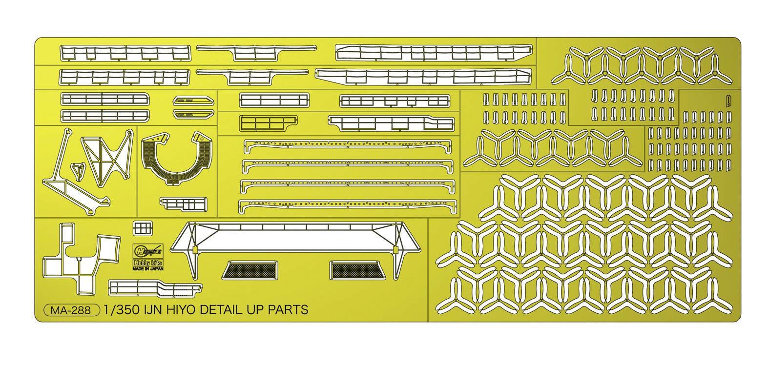 IJN Hiyo Aircraft Carrier PE Parts