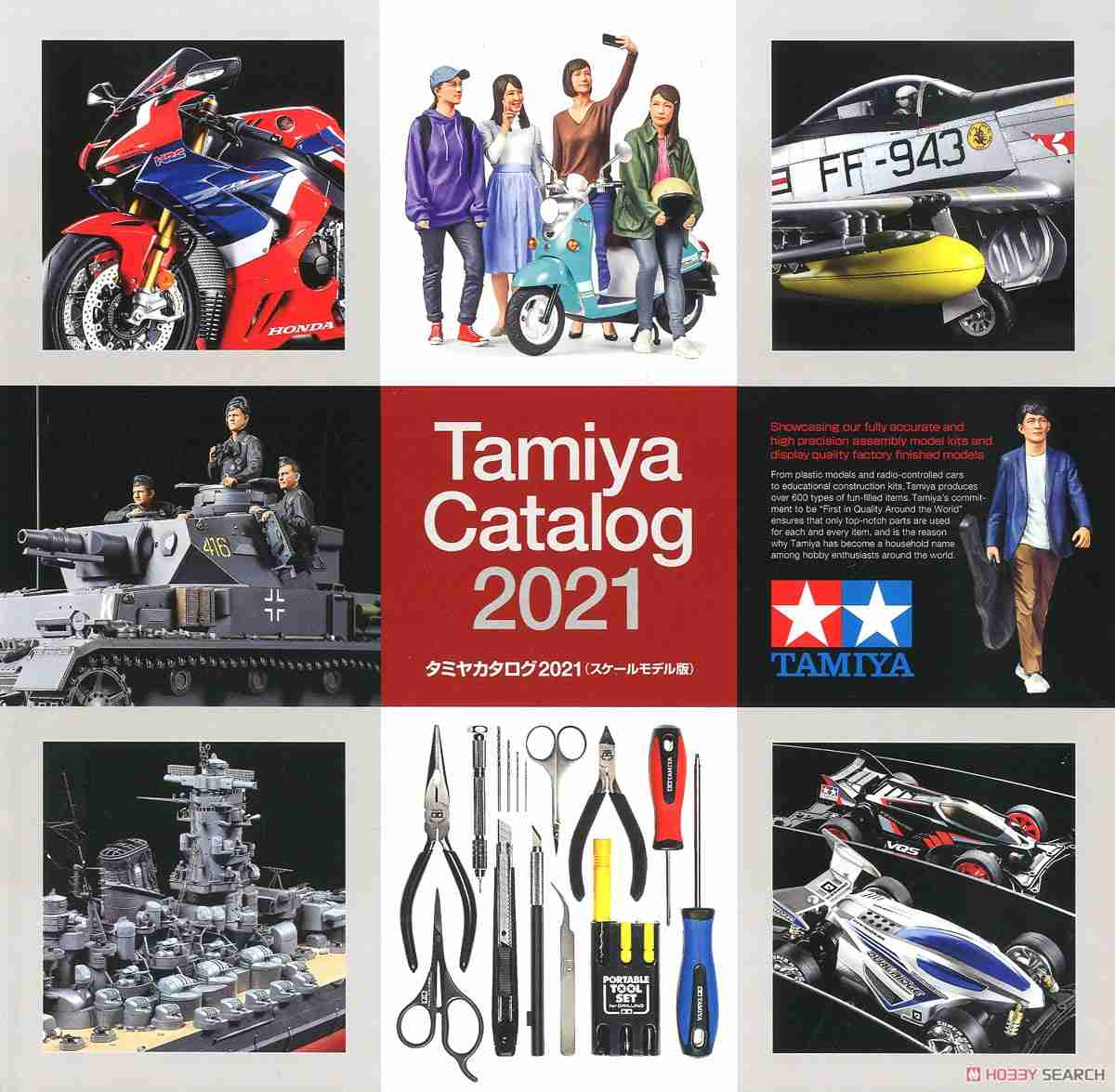 Katalog Tamiya 2021