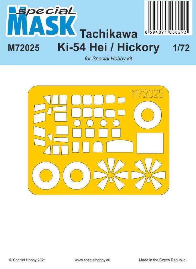 Tachikawa Ki-54Hei/Hickory Mask