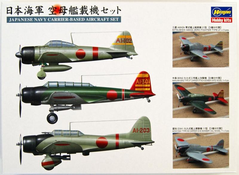 IJN Carrier Aircraft Set 1/350
