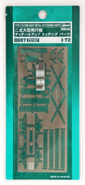 H8K2 etching parts