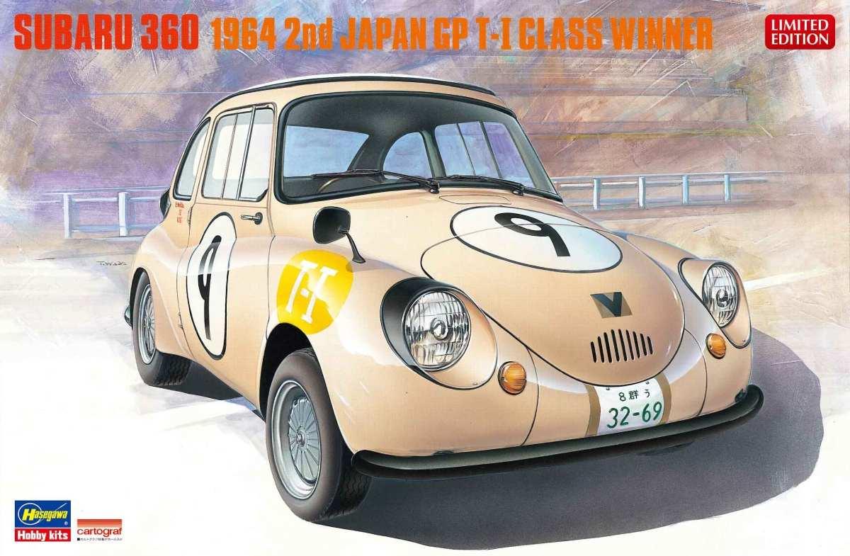 Subaru 360 1964 2nd Japan GP T-1 Class