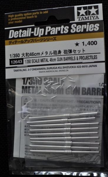 1/350 Metal 46cm Barrel&Shell